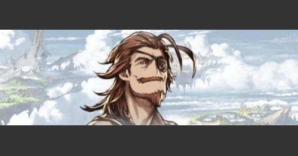 【グラブル】オイゲン(SR)の評価【グランブルーファンタジー】