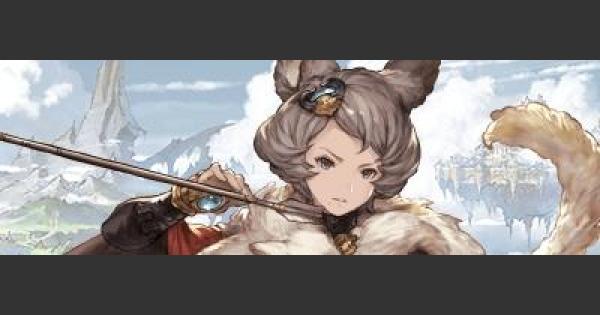 【グラブル】スーテラ(風)の評価【グランブルーファンタジー】