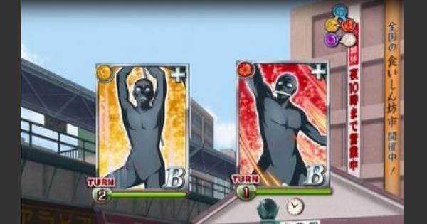 【黒猫のウィズ】名探偵コナンコラボハード4-1~3攻略&デッキ構成