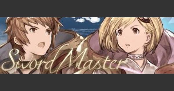 【グラブル】剣聖の評価と運用方法【グランブルーファンタジー】