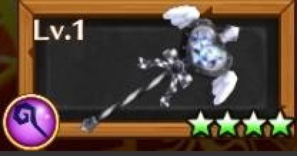 【白猫】ミスモノクロームモチーフ武器/マキシマムファスの評価