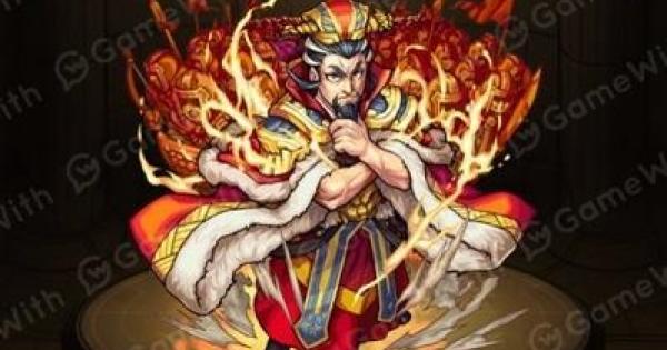 【モンスト】曹操〈そうそう〉の最新評価!適正神殿とわくわくの実