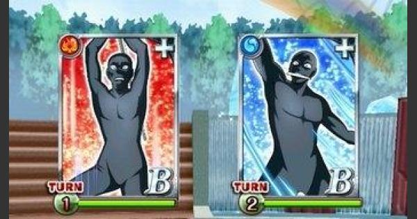 名探偵コナンコラボハード6攻略&デッキ構成