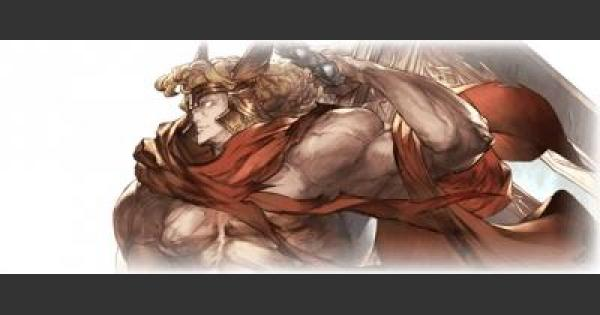 【グラブル】ティターン(神石)の評価/ティターン編成の組み方・理想【グランブルーファンタジー】