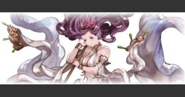 【グラブル】ヴァルナ(神石)の評価/ヴァルナ編成の組み方・理想【グランブルーファンタジー】