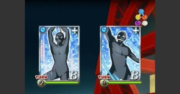 【黒猫のウィズ】名探偵コナンコラボハード8-4攻略&デッキ構成