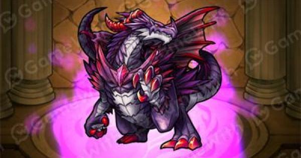 【モンスト】3DS版|ダークドラゴンの評価と入手方法