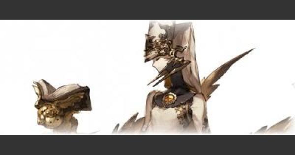 【グラブル】ウォフマナフ(召喚石)の評価と入手法【グランブルーファンタジー】