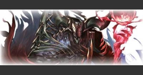 【グラブル】ディアボロス(召喚石)の評価と入手法(最終上限解放あり)【グランブルーファンタジー】