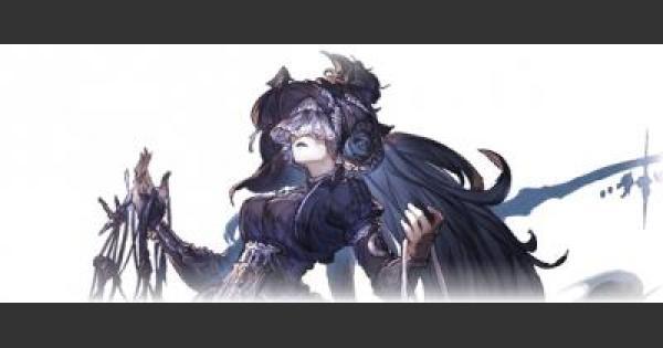 【グラブル】セレスト・マグナ(セレマグ)の評価/最終性能【グランブルーファンタジー】