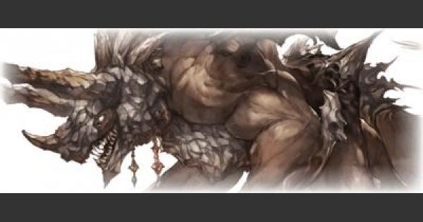 【グラブル】アロザロウスの評価と入手法【グランブルーファンタジー】