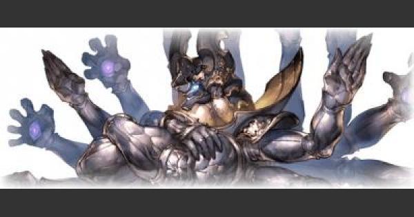 【グラブル】ヘカトンケイルの評価と入手法【グランブルーファンタジー】