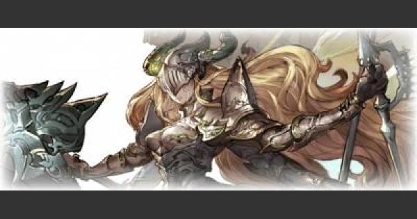 【グラブル】シュヴァリエ・マグナ(シュヴァマグ)の評価/最終性能【グランブルーファンタジー】