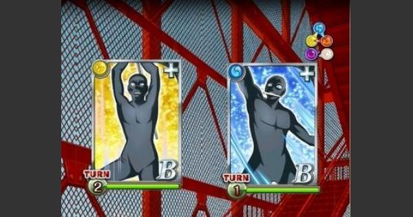 【黒猫のウィズ】名探偵コナンコラボハード8-1~3攻略&デッキ