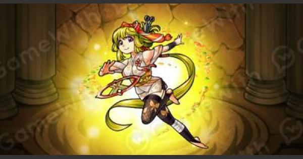 【モンスト】3DS版|早乙女シュリの評価と入手方法