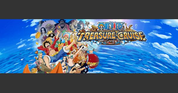 【トレクル】 サーベルごろつき クロネコ海賊団【ワンピース トレジャークルーズ】