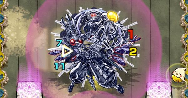 【モンスト】イザナギ零【超絶】攻略と適正キャラランキング/イザナギゼロ