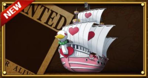 【トレクル】【船】アルビダの「Missラブ・ダック号」【ワンピース トレジャークルーズ】
