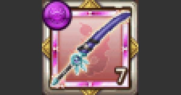 【ログレス】ルシェメル大陸で入手できるメダル一覧【剣と魔法のログレス いにしえの女神】