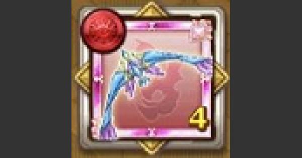 【ログレス】スナイプマスターのメダルの評価|ルシェメル大陸のメダル【剣と魔法のログレス いにしえの女神】