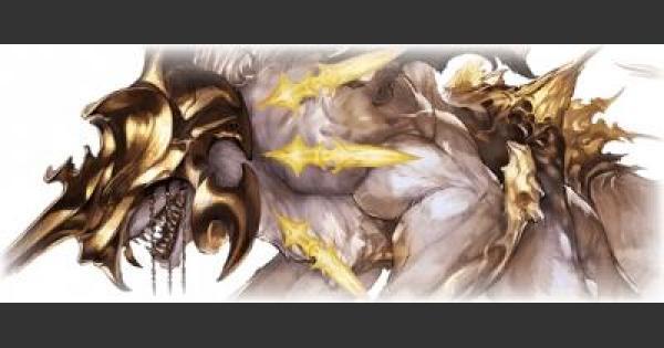 【グラブル】マヒシャの評価と入手法【グランブルーファンタジー】