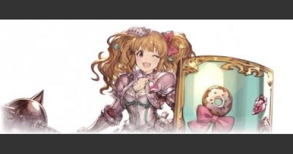 【グラブル】[ラブリーナイト]きらりの評価と入手法【グランブルーファンタジー】