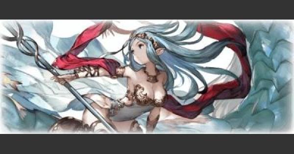 【グラブル】ネプチューンの評価と入手法【グランブルーファンタジー】