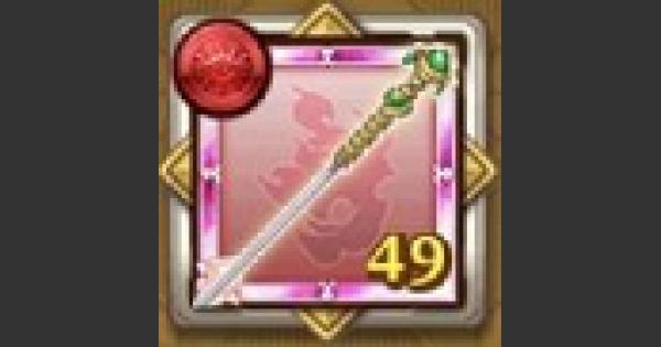 【ログレス】エレメントジーニアスのメダルの評価 ルシェメル大陸のメダル【剣と魔法のログレス いにしえの女神】