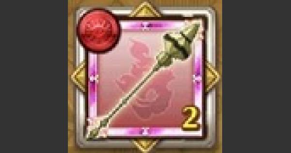 【ログレス】破壊僧のメダルの評価 ルシェメル大陸のメダル【剣と魔法のログレス いにしえの女神】