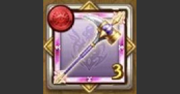 【ログレス】バンパイアキングのメダルの評価|ルシェメル大陸のメダル【剣と魔法のログレス いにしえの女神】