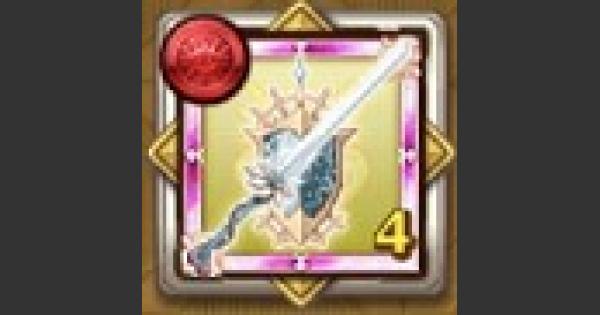 【ログレス】ソードマスターのメダルの評価|ルシェメル大陸のメダル【剣と魔法のログレス いにしえの女神】