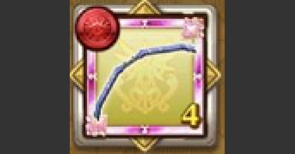 【ログレス】与一の化身のメダルの評価|ルシェメル大陸のメダル【剣と魔法のログレス いにしえの女神】