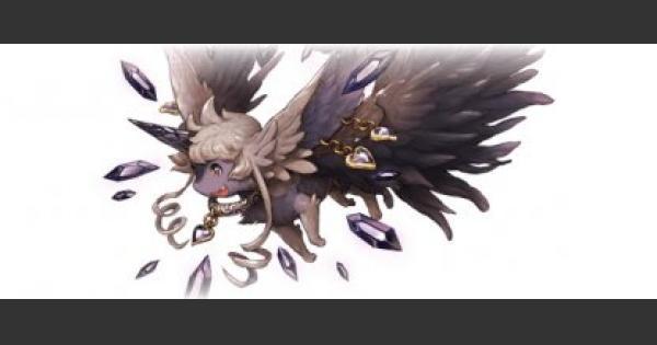【グラブル】カーバンクル・オニキスの評価と入手法【グランブルーファンタジー】