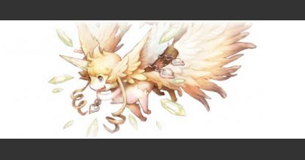 【グラブル】カーバンクル・オパールの評価と入手法【グランブルーファンタジー】
