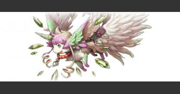 【グラブル】カーバンクル・ペリドットの評価と入手法【グランブルーファンタジー】
