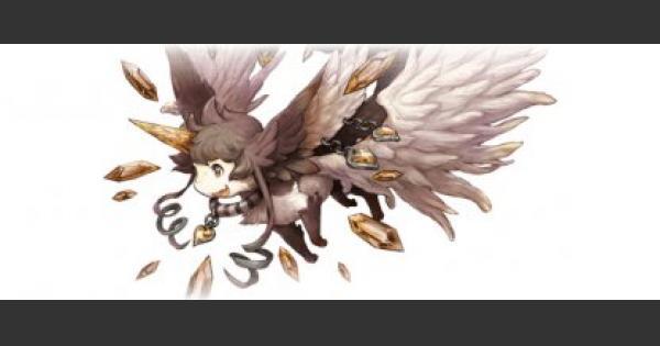 【グラブル】カーバンクル・ジルコンの評価と入手法【グランブルーファンタジー】