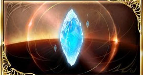 【グラブル】碧空の結晶の入手法と使い道【グランブルーファンタジー】