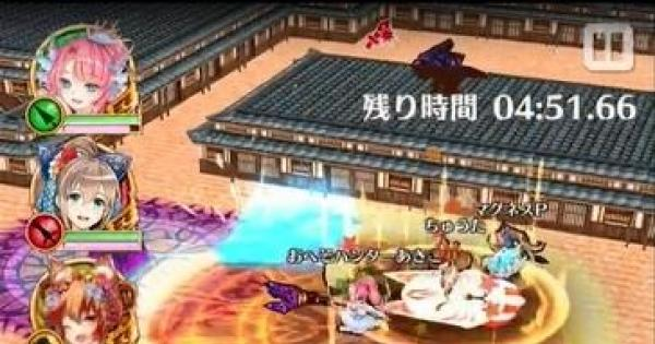 【白猫】劇闘のデッドフロント(DF)の攻略と変更点 | 協力星11