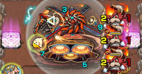 【モンスト】ブリアレーオ【究極】攻略と適正キャラランキング
