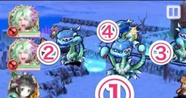 英雄のバトルクライシス攻略 | 氷滅星11