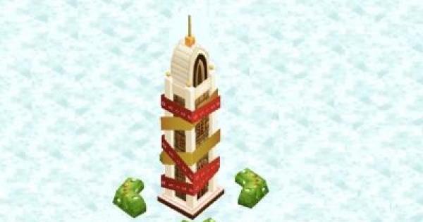 【白猫】アーモンドピークの塔の必要ルーン数と早見表