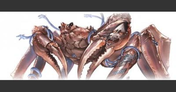 【グラブル】氷海の覇王の評価と入手法【グランブルーファンタジー】