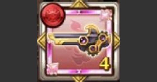 【ログレス】試作機ダイナマジン2号のメダルの評価|ルシェメル大陸のメダル【剣と魔法のログレス いにしえの女神】