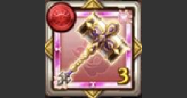 【ログレス】岩砕き男爵のメダルの評価|ルシェメル大陸のメダル【剣と魔法のログレス いにしえの女神】