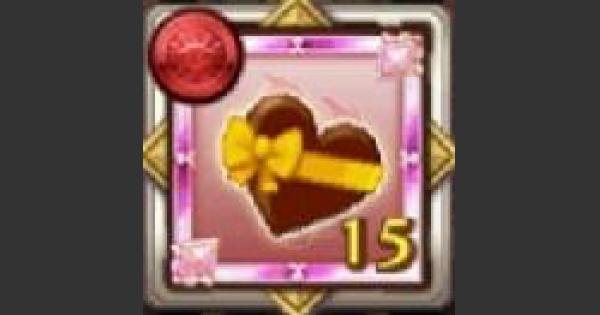 【ログレス】ニーアチョコのメダルの評価 バレンタイン攻防戦のメダル【剣と魔法のログレス いにしえの女神】