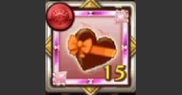 【ログレス】ヘレナチョコのメダルの評価|バレンタイン攻防戦のメダル【剣と魔法のログレス いにしえの女神】