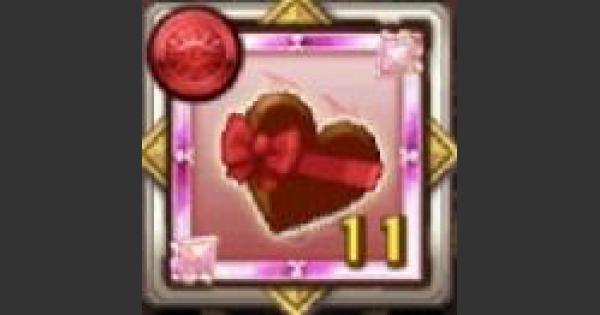 【ログレス】リベリアチョコのメダルの評価 バレンタインの攻防戦のメダル【剣と魔法のログレス いにしえの女神】
