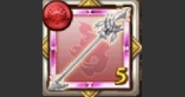 【ログレス】魔術を極めし者のメダルの評価|ルシェメル大陸のメダル【剣と魔法のログレス いにしえの女神】