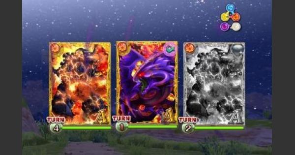 【黒猫のウィズ】超魔道バーニング『敵の攻撃から精霊を守れ!』攻略&デッキ構成