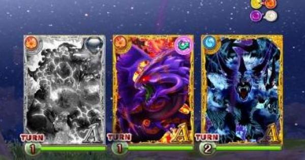 【黒猫のウィズ】超魔道バーニング『続々・押し寄せる難問の壁』攻略&デッキ構成